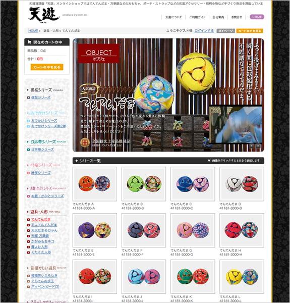 天遊 オンラインショップ 商品一覧ページ