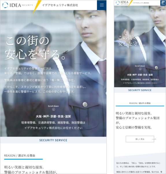 大阪 府 ホームページ
